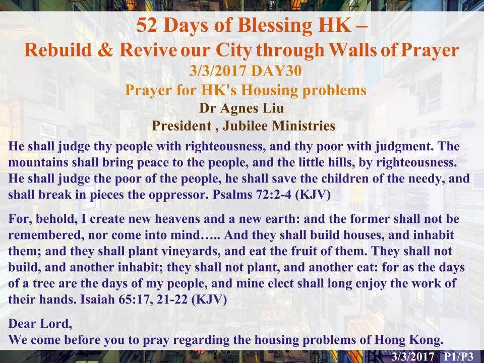 52day-prayer303-3-2017-1